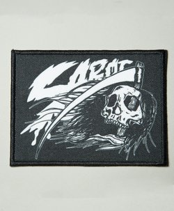 Patch Waste 'em All