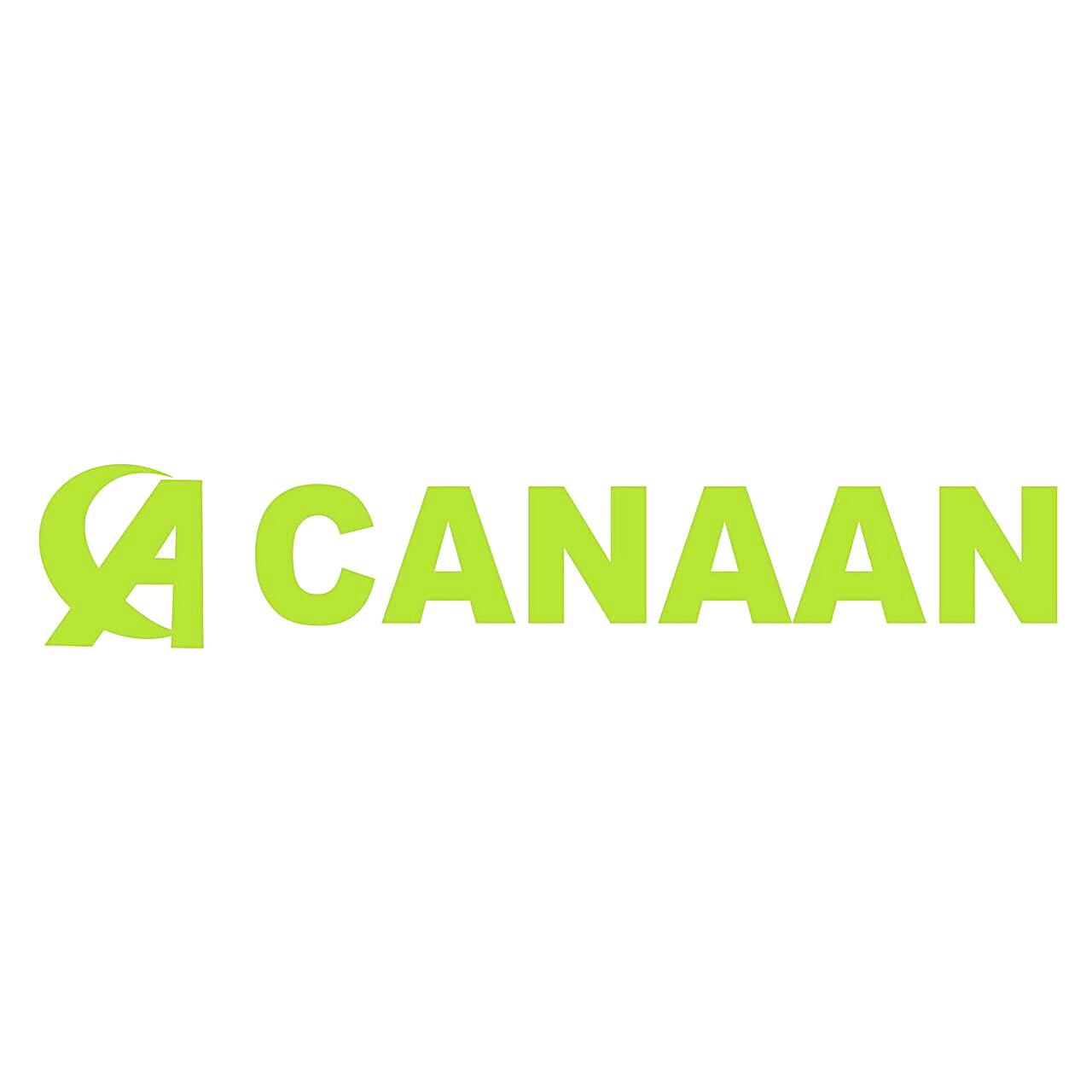 Loja Parceira - Canaan Magazine